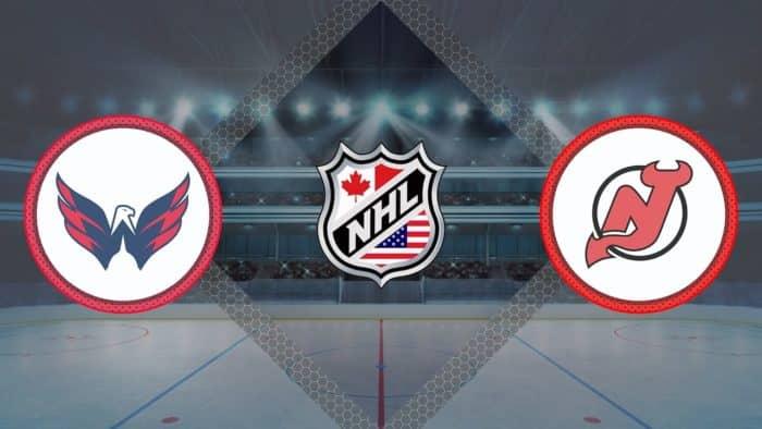 Прогноз на хоккейный матч «Вашингтон» — «Нью-Джерси», 12.01.2020 в 3:00 по мск