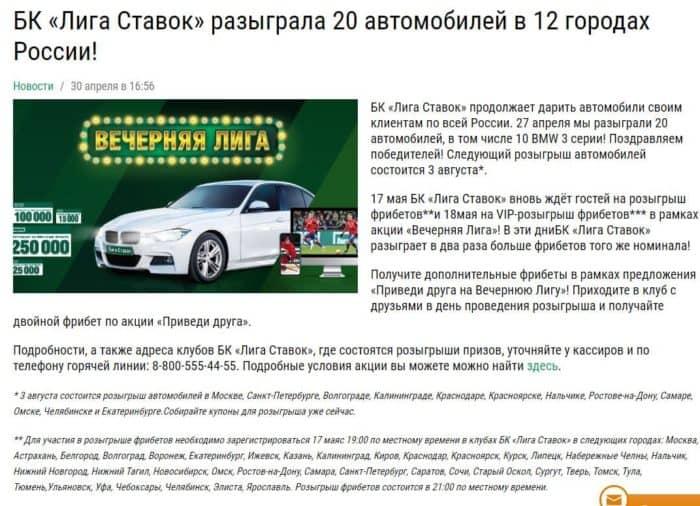 20 авто в 12 городах