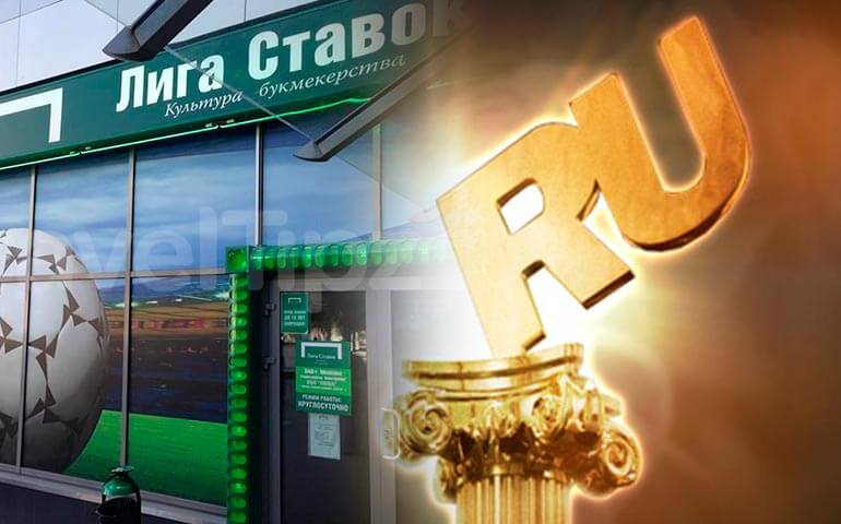 Бесплатная ставка в 500 рублей в «Лига ставок» в 2020 году