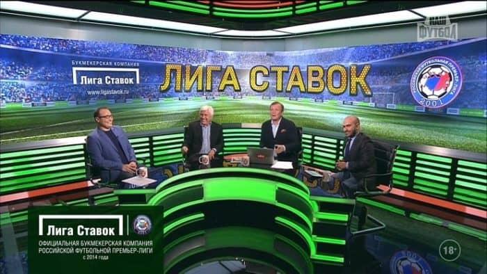 «Лига ставок» и расчет ставок: основные комментарии