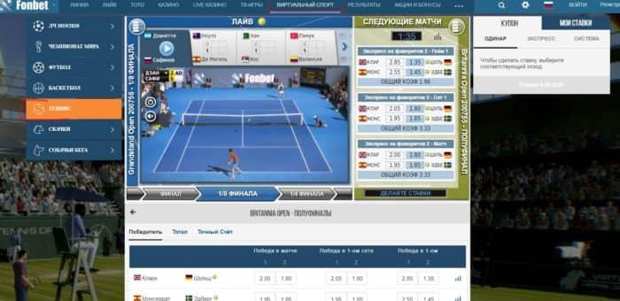 Виртуальный теннис особенности