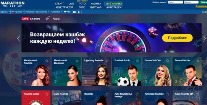 казино на иос